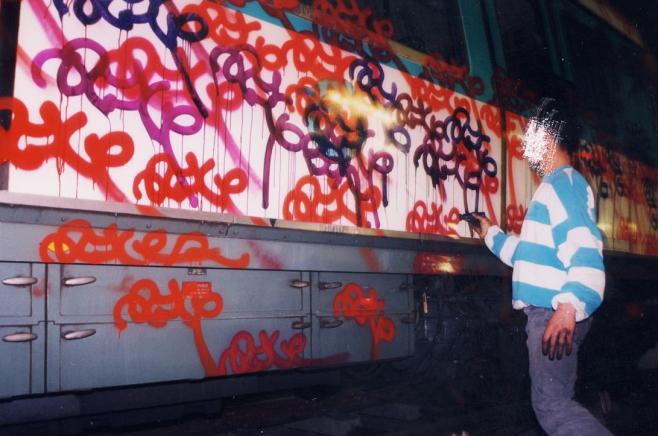 Azyle street art